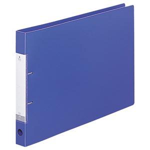 (まとめ)リヒトラブリクエストD型リングファイルA3ヨコ2穴230枚収容背幅34mm青G2228-81冊【×5セット】