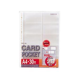 (まとめ) リヒトラブ リクエスト カードポケット透明 A4タテ 2・4・30穴 片面10ポケット(20カード収容) ヨコ入れ G49110 1パック(20枚) 【×10セット】