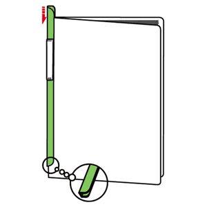 (まとめ) リヒトラブ リクエスト スライドバーファイル A4タテ 20枚収容 白 502-10 1パック(10冊) 【×5セット】