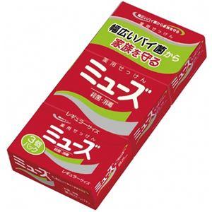 (まとめ) レキットベンキーザー・ジャパン ミューズ 薬用石鹸 95g/個 1パック(3個) 【×10セット】