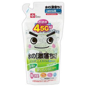 (まとめ)レック水の激落ちくんつめかえ用450mlS-5481個【×20セット】