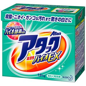 (まとめ) 花王 アタック 高活性バイオEX 1.0kg 1箱 【×10セット】 - 拡大画像