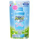 (まとめ) 花王 ハミングNeo ホワイトフローラルの香り つめかえ用 320ml 1個 【×15セット】