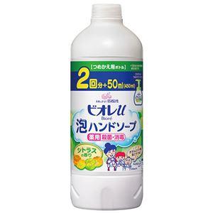 (まとめ) 花王 ビオレu 泡ハンドソープ シトラスの香り つめかえ用 450ml 1本 【×10セット】