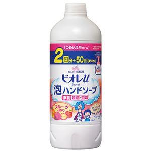 (まとめ) 花王 ビオレu 泡ハンドソープ フルーツの香り つめかえ用 450ml 1本 【×10セット】