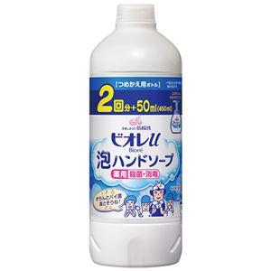 (まとめ) 花王 ビオレu 泡ハンドソープ マイルドシトラスの香り つめかえ用 450ml 1本 【×10セット】 - 拡大画像