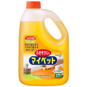 (まとめ)花王マイペット大2000ml1本【×5セット】
