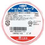 (まとめ) 共和 ミリオンビニールテープ 19mm×10m ピンク HF-122-A 1巻 【×60セット】の写真
