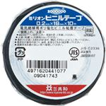 (まとめ) 共和 ミリオンビニールテープ 19mm×10m 黒 HF-117-A 1巻 【×60セット】