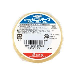 (まとめ)共和ミリオンビニールテープ19mm×10m透明HF-110-A1巻【×60セット】