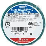 (まとめ) 共和 ミリオンビニールテープ 19mm×10m 緑 HF-111-A 1巻 【×60セット】