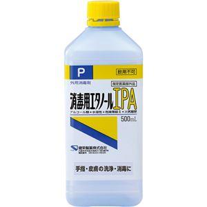 (まとめ)健栄製薬消毒用エタノールIPA500ml1セット(5本)【×2セット】