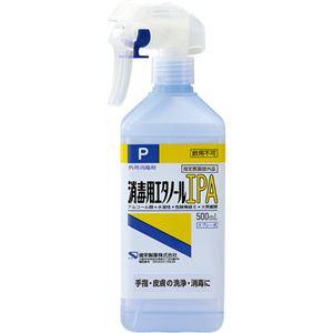 (まとめ)健栄製薬消毒用エタノールIPAスプレー式500ml1本【×5セット】