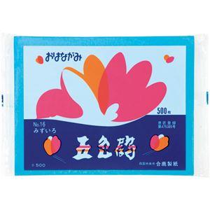 (まとめ) 合鹿製紙 おはながみ五色鶴 水 GO-500-LB 1パック(500枚) 【×10セット】