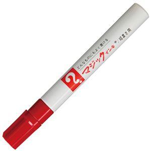 (まとめ) 寺西化学 油性マーカー マジックインキ No.500(細書き用) 赤 M500-T2 1本 【×50セット】