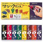 (まとめ) 寺西化学 油性マーカー マジックインキ 大型 8色(各色1本) ML-8 1パック 【×5セット】