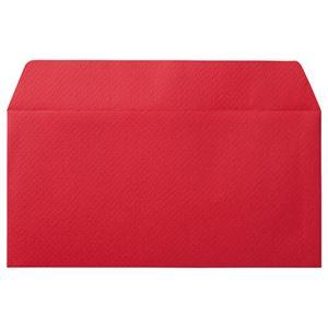 (まとめ) 寿堂 カラー横型封筒 110×220mm 127.9g/m2 テープのり付 〒枠なし クランベリー 10350 1パック(10枚) 【×15セット】