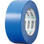 (まとめ) 積水化学 カラークラフトテープ#500WC 50mm×50m 青 K50WA13 1巻 【×20セット】