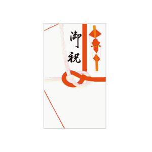 (まとめ) 赤城 紅白7本 御祝金封 K163 1パック(5枚) 【×10セット】 - 拡大画像