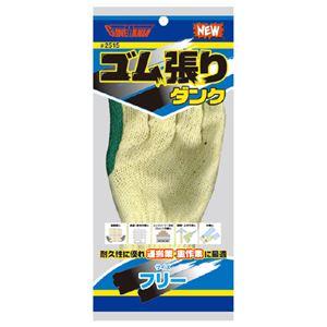(まとめ) 川西工業 DUNK(ダンク) L グリーン #2504-L 1双 【×20セット】