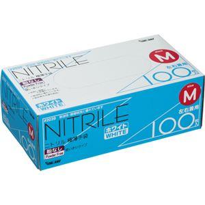 (まとめ) 川西工業 ニトリル 使いきり極薄手袋 粉なし ホワイト M #2039 1箱(100枚) 【×5セット】