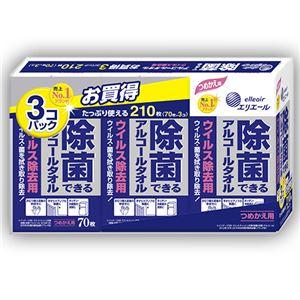 (まとめ)大王製紙エリエール除菌できるアルコールタオルウィルス除去用つめかえ用1セット(210枚:70枚×3パック)【×4セット】