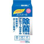 (まとめ) 大王製紙 エリエール 除菌できるアルコールタオル つめかえ用 1パック(80枚) 【×10セット】