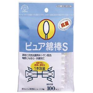 (まとめ)大三ピュア綿棒S1パック(100本)【×15セット】