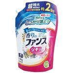 (まとめ) 第一石鹸 香りのファンス 液体衣料用洗剤リキッド 詰替用 1.65kg 1セット(6個) 【×2セット】