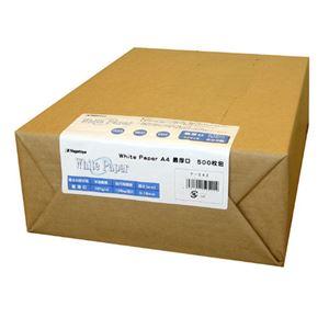 (まとめ) 長門屋商店 ホワイトペーパー A4 最厚口 135kg ナ-542 1冊(500枚) 【×2セット】