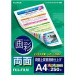 (まとめ) 富士フィルム FUJI 画彩 両面上質普通紙仕上げ A4 RHKA4250 1冊(250枚) 【×10セット】