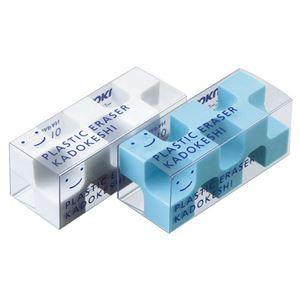 (まとめ) コクヨ 消しゴム カドケシプチ(ブルー・ホワイト) ケシ-U750-1 1パック(2個) 【×30セット】
