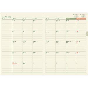日本能率協会マネジメントセンター2019年版 NOLTY 能率手帳 A5 月間ブロック 月間カレンダー+週間レフト 6226-20191セット(3冊)