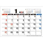 (まとめ) 九十九商会 卓上カレンダースタンドスケジュール 2019年版 KY-127-2019 1冊 【×10セット】