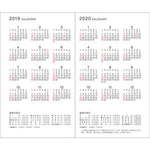 (まとめ) ダイゴー 2019年版 Appointダイアリー 1週間+横罫 144×86mm ブラック E1010-2019 1冊 【×5セット】