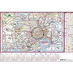 (まとめ) 九十九商会 壁掛けカレンダー 関東鉄道網2019年版 BY-604-2019 1枚 【×10セット】