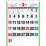 (まとめ) 九十九商会 壁掛けカレンダー 日本の暦2019年版 TK-016-2019 1セット(5冊) 【×2セット】