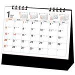 (まとめ) 九十九商会 卓上カレンダーメモ&スケジュールデスク 2019年版 SP-503-2019 1セット(5冊) 【×3セット】