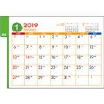 (まとめ) 九十九商会 卓上カレンダー エコグリーン2019年版 YG-208-2019 1冊 【×10セット】