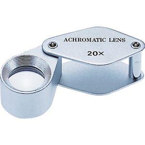 京葉光器 アクロマートルーペ 20倍ALC-20 1個
