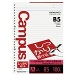 (まとめ) コクヨ キャンパスルーズリーフ(しっかり書ける) B5 A罫 26穴 ノ-S836A 1セット(500枚:100枚×5パック) 【×5セット】
