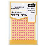 (まとめ) TANOSEE 蛍光カラー丸ラベル直径5mm 桃 1パック(390片:130片×3シート) 【×30セット】