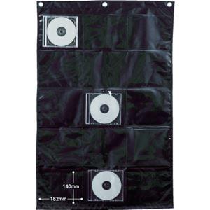 TRUSCOシートポケットCD15枚用SP-CD151枚