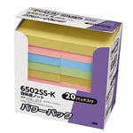(まとめ) 3M ポスト・イット パワーパック強粘着ノート 50×50mm 4色混色 パステルカラー 6502SS-K 1パック(20冊) 【×2セット】