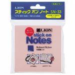 (まとめ) ライオン事務器 スティックオンノート76.2×76.2mm ピンク SN-33 1セット(10冊) 【×5セット】