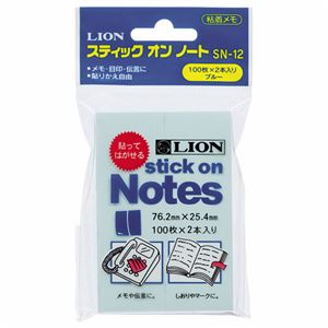 (まとめ) ライオン事務器 スティックオンノート76.2×25.4mm ブルー SN-12 1パック(2冊) 【×50セット】