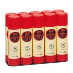 (まとめ) ヤマト 固形アラビック 口紅タイプお徳用パック 40g YS-35-10S 1パック(10本) 【×3セット】