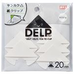(まとめ) マックス 紙素材クリップ デルプホワイト DL-1520S/W 1パック(20枚) 【×30セット】