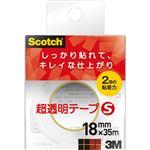 (まとめ) 3M スコッチ 超透明テープS 600小巻 18mm×35m 600-1-18CN 1個 【×30セット】