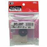 (まとめ) NTカッター ローリングカッター用替刃BR-28P 1パック(2枚) 【×10セット】